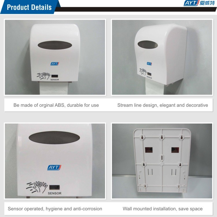 New sensitive automatic toilet paper dispenser with multi function