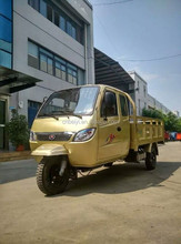 Chognqing heavy type1000CC hydraumatic dumper tricycle closed cabin tip lorry Water Cooling gasoline cargo tricycle for adults