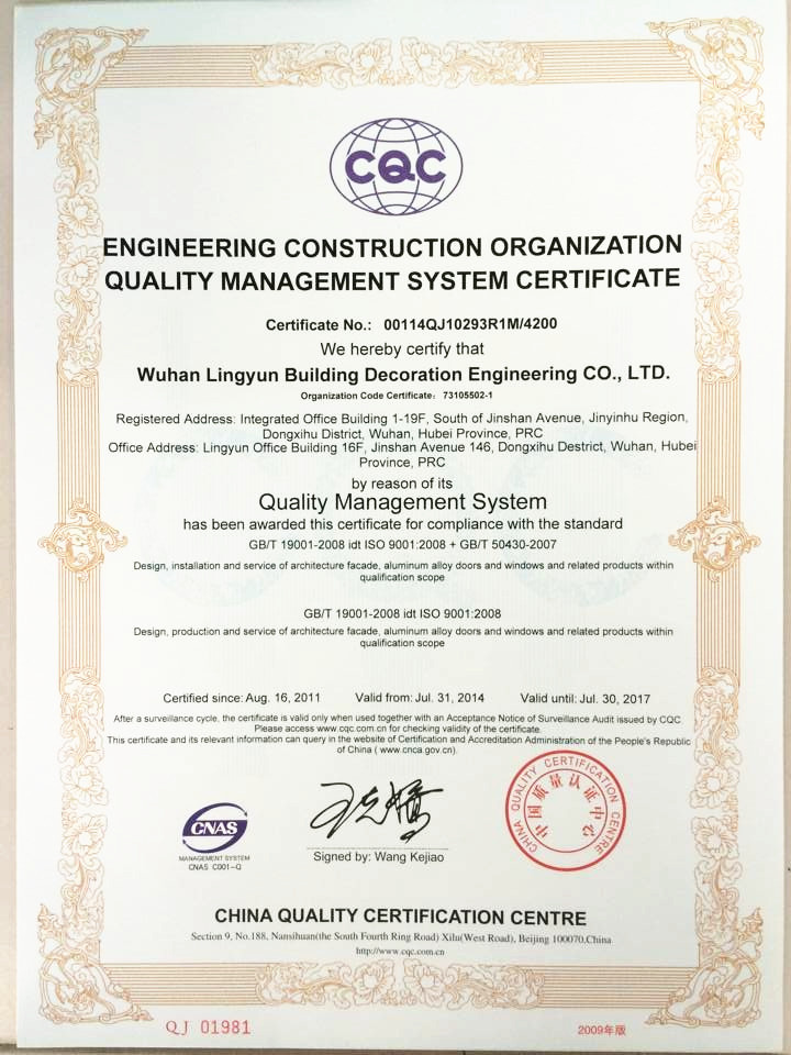Company Overview - Wuhan Lingyun Building Decoration Engineering Co ...