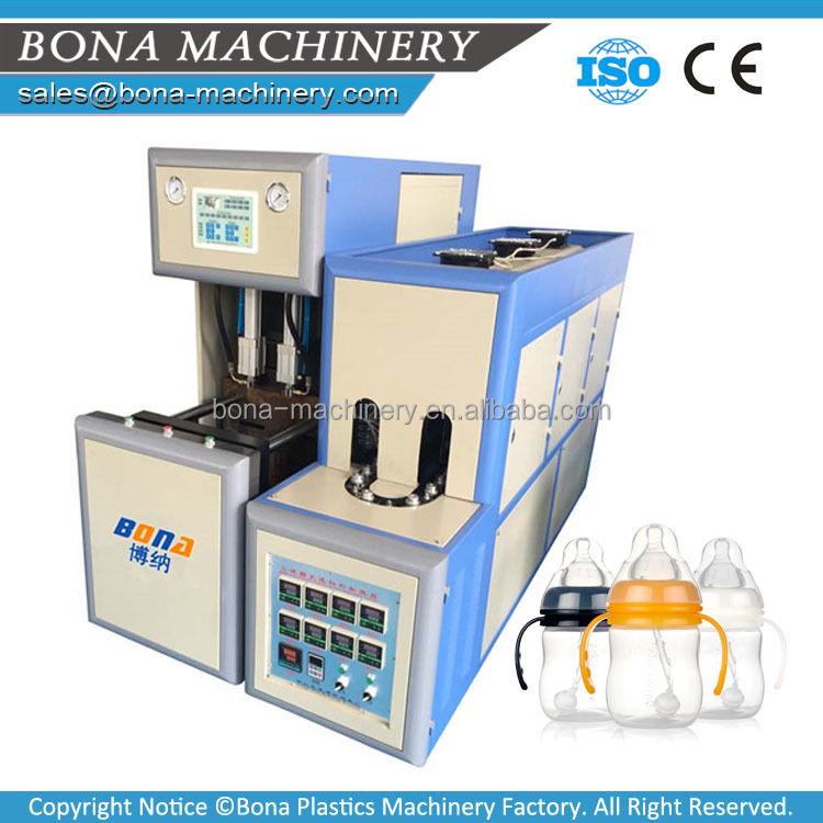 China low price, BA-S-2L pp baby milk bottle making machine,bottle blowing moulding machine
