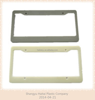 custom plastic car license plate frames,metal car frames ,car license