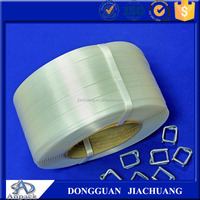 Hot sale China supply 25mm straping band machine