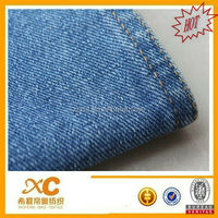 very low thick denim jeans fabric price