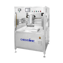 cake ultrasonic cutting machine