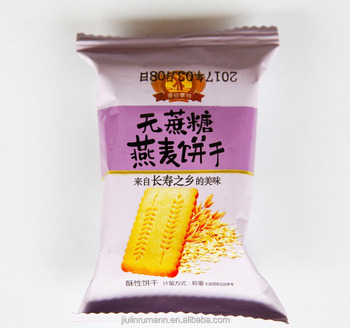 Crispy Texture and Biscuit Product Type Digestive Oat Cookies