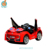 WDXMX803 2018 Hot Sale Kids Ride On Electric Battery Car With Remote Control Cheap Mvm Car