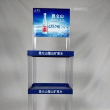strong and sturdy china alibaba personal product display stand floor