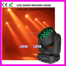 Used In virous Stage Low Noise High Quality 19x12w 4in1 Mechanical Zoom Beam Led Moving Head