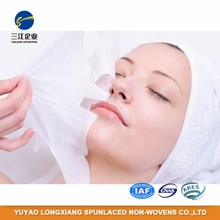Factory Directly Wholesale Face Mask Narerial Manufacturer Non Woven Fabric Roll For Face Mask