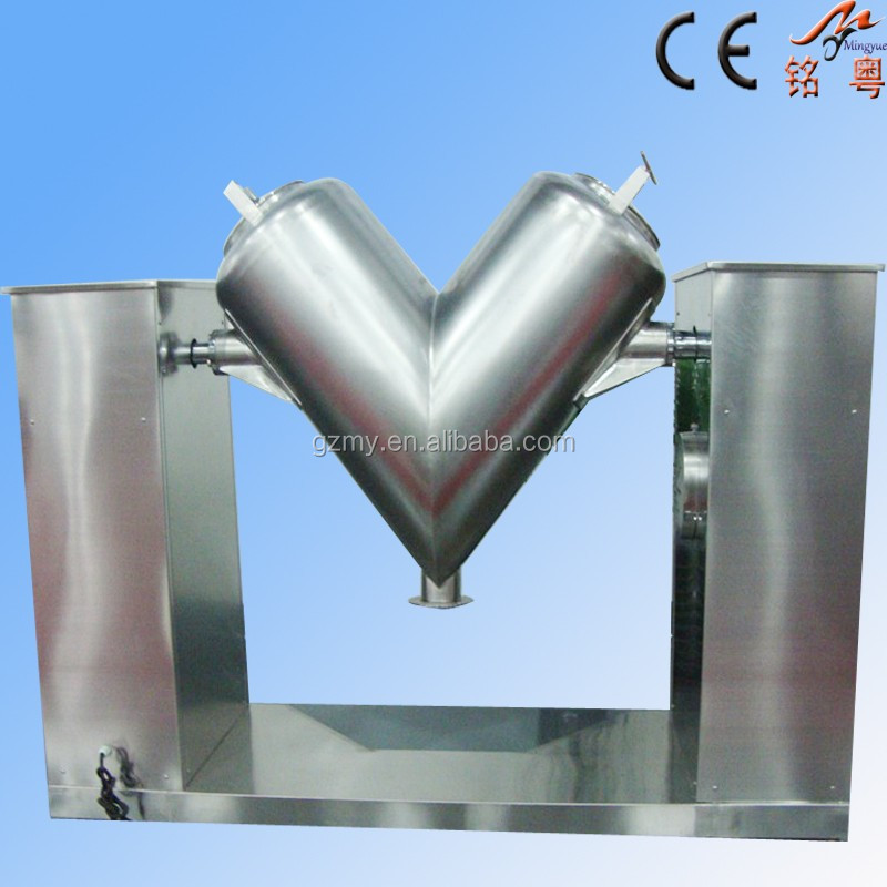 Small Powder Mixer for Pharmaceutical Powder or Granules,V Shape Mixer VH-14