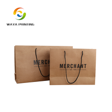 Large size Dress shopping paper Kraft bags logo printing