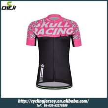 Skeleton female money cartoon powder purple jacket is dark blue air drier summer, bicycle shirts with short sleeves