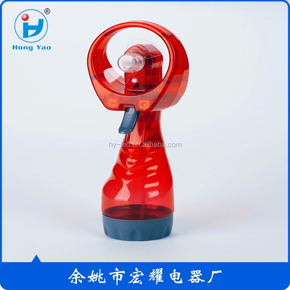 portable water spray cooling water mist fan