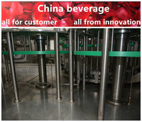 2016 new high-precision canned beer production machine on sale