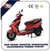 Hot selling high quality high speed chinese electric motorcycle