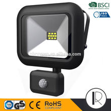 gs ip44 waterproof light with motion sensor high power 900 lumen 1ow 10w led flood light fixture,outdoor led smd floodlight