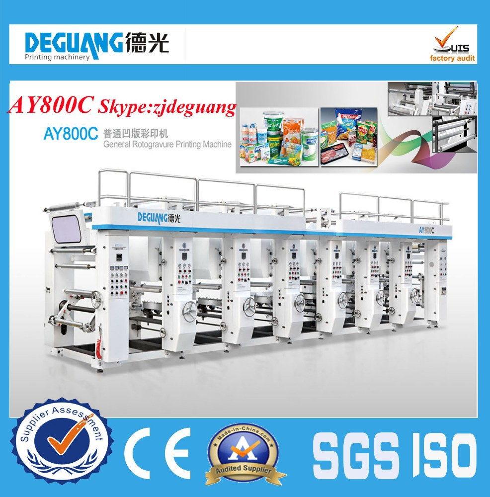 AY800C plastic press machine ,plastic bag printing machine and small printing press machines