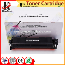 High quality machine grade plastic laser toner cartridge for promotion