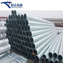 API 5L Grade B,X42,X46,X52,X56,X60,X65 PSL1 Big Inch Thin Wall OD 219mm to 3600mm Thin Wall Spiral Welded Carbon Steel Gas Pipe