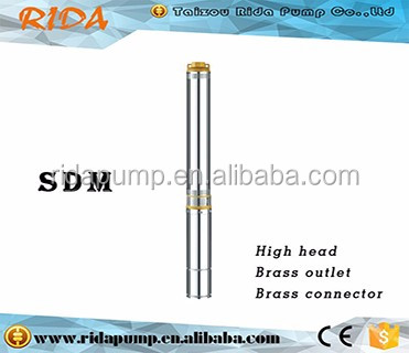 2017 RIDA 4inch diameter QJ water electric/electrical solar powered submersible pump for irrigation in china