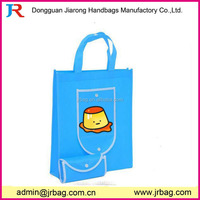 Custom non-woven two-double bag,cheap supermarket shopper foldable bag