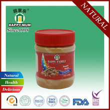 Private Label 100% Natural Organic Peanut Butter With Halal