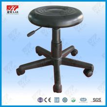 Pretty durable mental adjustable foot stool