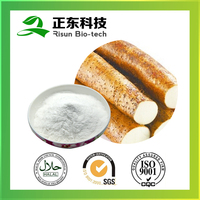Pharmaceutical and Cosmetical Wild Yam Extract 16% Diosgenin HPLC