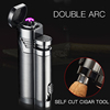 2018 newest dual arc lighter cigar cutter usb electric rechargeable lighters windproof cigarette lighter electronic MLT141