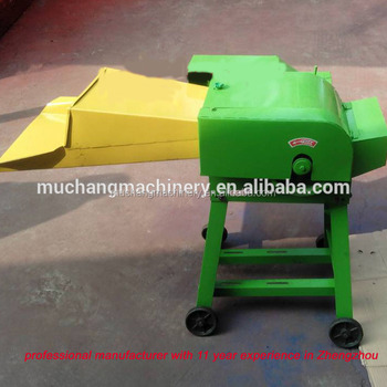 Zhengzhou factory supply chaff cutter kenya