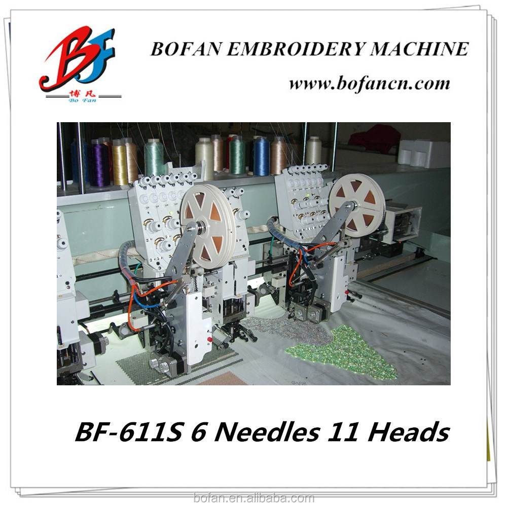 High Precision Mulited Heads Mixed (Flat and single sequin)Computer Embroidery Machine Price