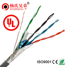 Best quality network cable cat5e cable price