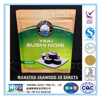wholesale dry algae yaki sushi nori gold 10 sheets
