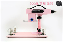 2014 Pink automatic thrusting sex machine tool sex toy for women GFW-M003
