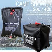 5 Gallon Capacity Solar Camp Shower