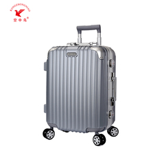 2016 newly fashion hard ABS/ pc shell trolley luggage case /multifunctional royal trolley luggage