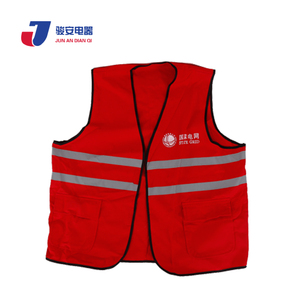high quality safety vest with high visibility used in electric power or construction