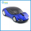 Brand Sports 2.4G Car Shape Wireless Mouse For Promotion
