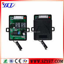 audio rf transmitter and receiver module