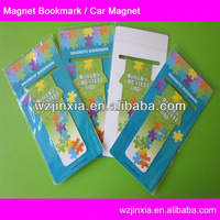 custom magnetic bookmark for kids