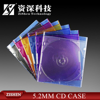 High Quality Colorful Cute Cd Case