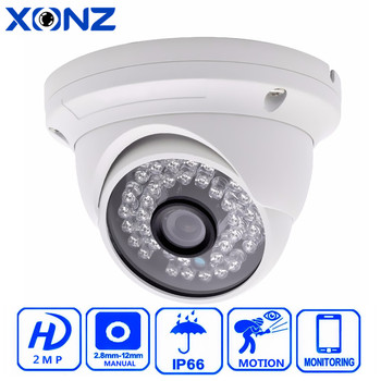 Home and Business Infrared CCTV Surveillance 1080p wireless memory card security camera