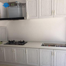 Furniture manufacturer of aluminum profile kitchen cabinet