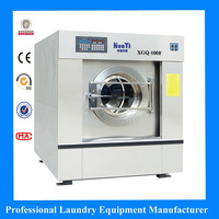 Fully Automatic Heavy Duty Industrial Laundry