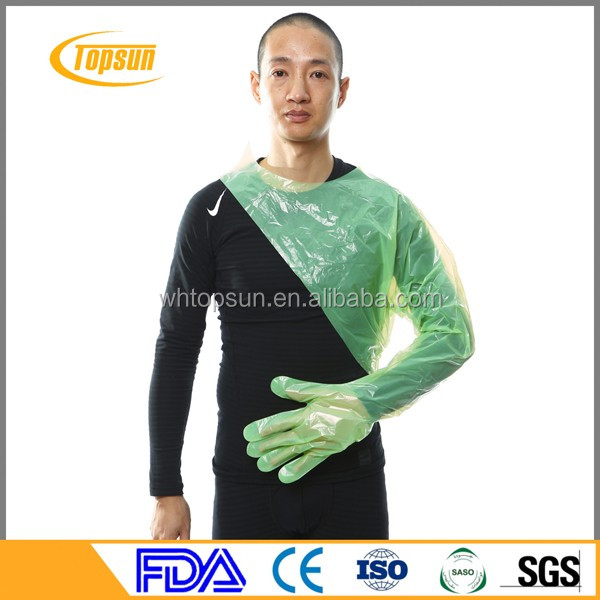 120cm Length LDPE EVA Veterinary Shoulder Length Gloves For Obstetric