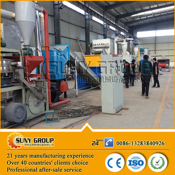 precious metal collected electric component recycling machine for recycling gold