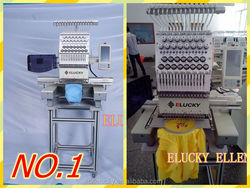 1200SPM single head commercial /testing/home working embroidery machine