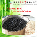 high-temperature rotary activation furnace production for coconut shell activated carbon