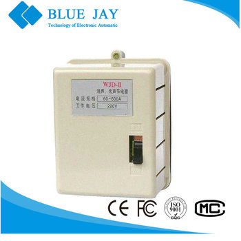 WJD-II Large current muffler No sound power WJD-II relay one by one closed