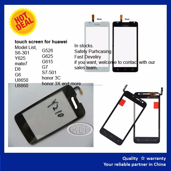 Brand new Display Touch Screen for HTC HD/T8282
